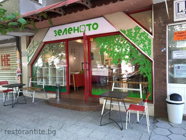restaurants_607_1957866791
