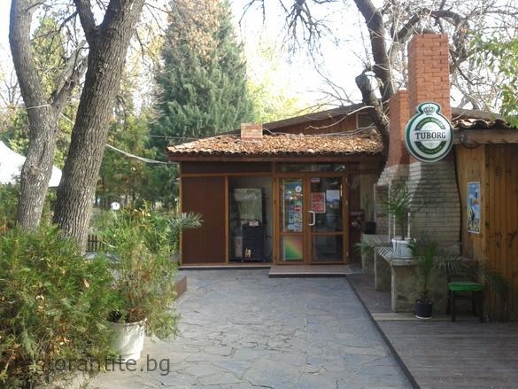 restaurants_219_7344787421